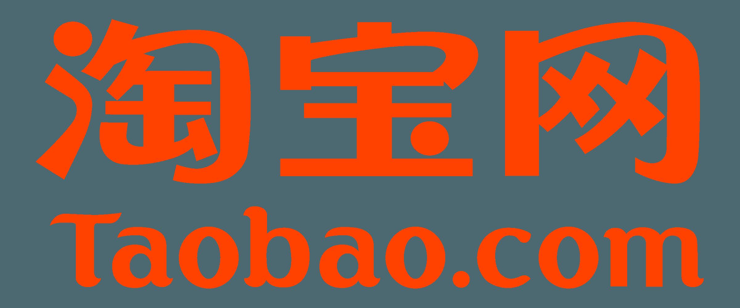 05-Taobao-logo